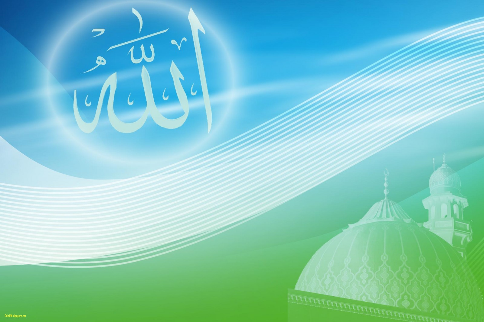 Samsung Note 3 Islamic Wallpaper 2 Free Islamic Apps  Awesome Islamic Wallpaper