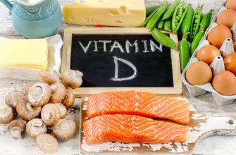В каких продуктах больше содержится витамина д 3